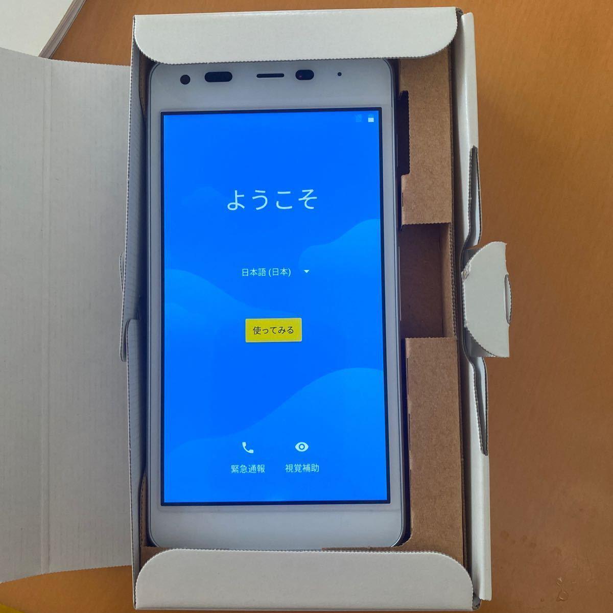 匿名発送無料!中古美品 SIMフリー Y!mobile Android One S2 ホワイト ネットワーク制限○ SIMロック解除済み 初期化済み_画像2