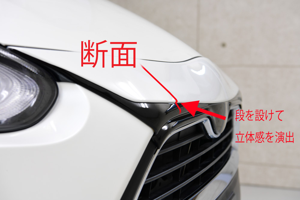 【M's】トヨタ シエンタ フロント マークレス グリル ガーニッシュ ABS製 ツートン 塗装済み 040 070 209 1F7 8T7 5B6 4X4 TOYOTA SIENTA_画像5