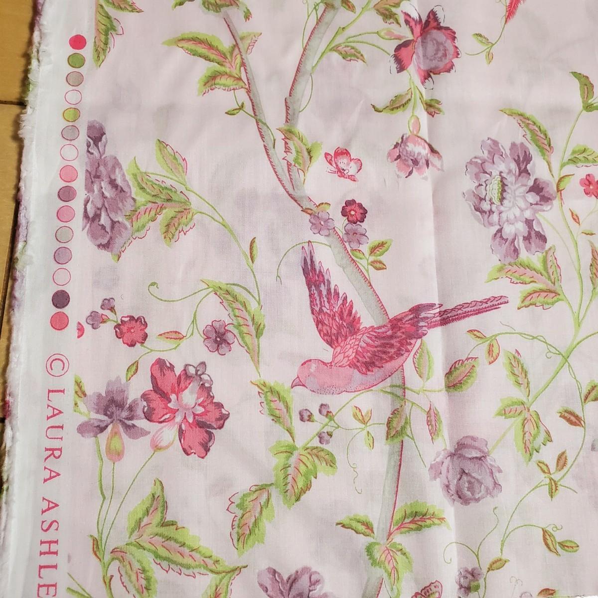 ローラアシュレイ 生地 はぎれ カットクロス 鳥 花柄 ピンク サマーパレス