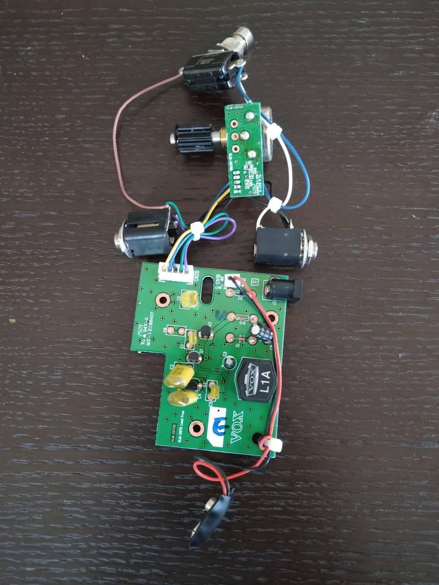 Vox V847A回路