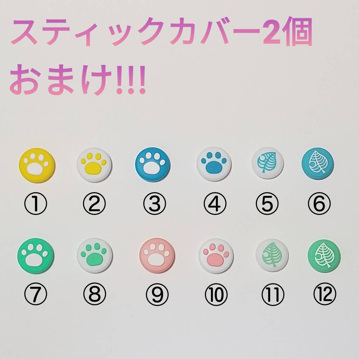Switch Lite スイッチ ライト クレヨンしんちゃん イエロー スキンシール カバー ステッカー スティックカバー付き