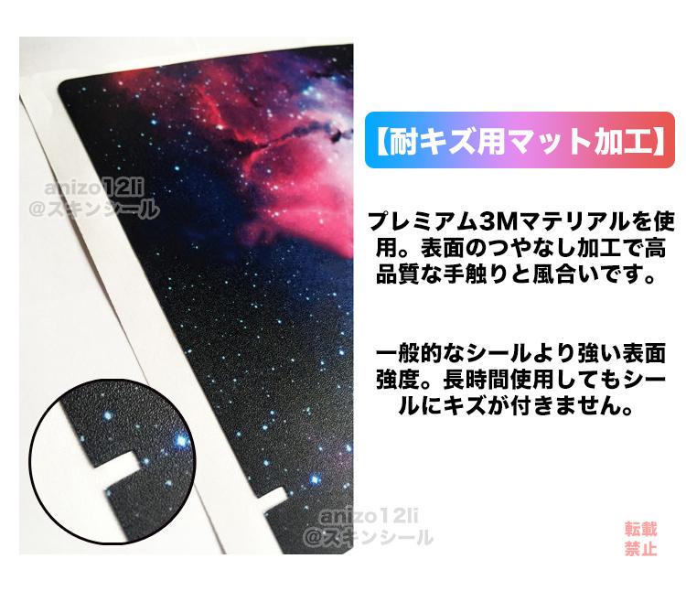 Switch Lite スイッチ ライト ピンク 桜 グラデーション スキンシール カバー ステッカー スティックカバー付き