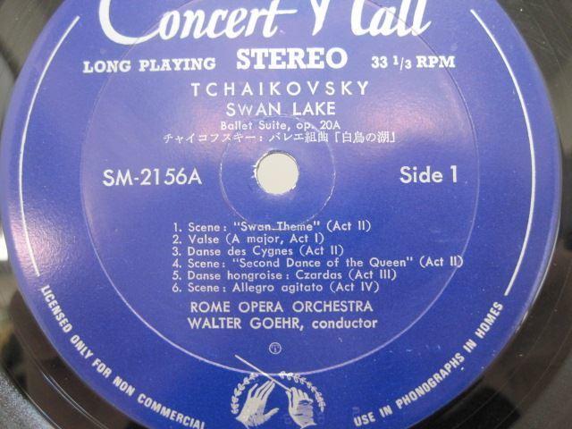 [201013073] チャイコフスキー バレエ組曲「白鳥の湖」 バレエ組曲「眠りの森の美女」 LP レコード M 2156-A クラシック 管弦楽 【中古】_画像3