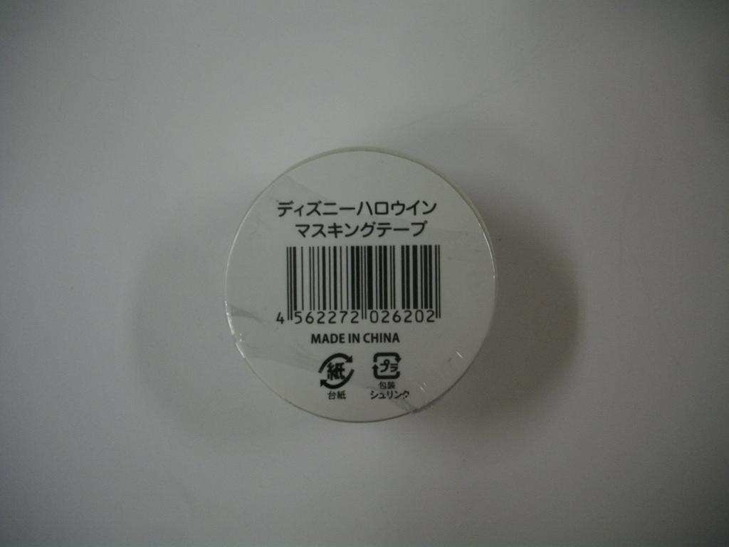 ディズニー ハロウィン オールスター シリーズ マスキングテープ 7種セット _画像5