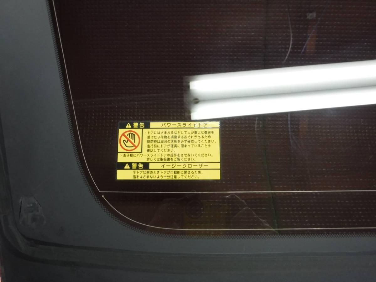 ヴェルファイア GGH20W クォーターガラス 右 AGC M2L3 _画像8