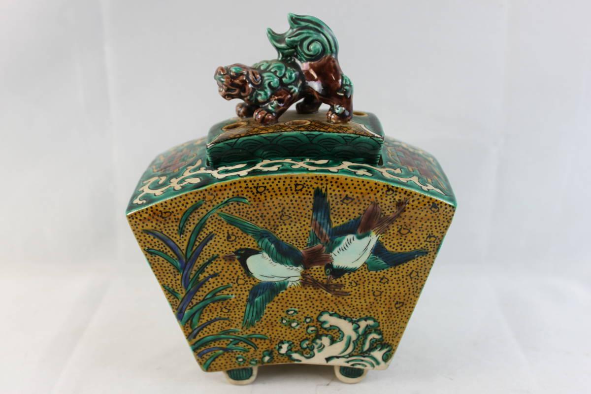 【胡】時代 九谷焼 扇面形 獅子摘 花鳥図 香炉 角福 在銘 香道具 茶道具 床飾り 置物 吉