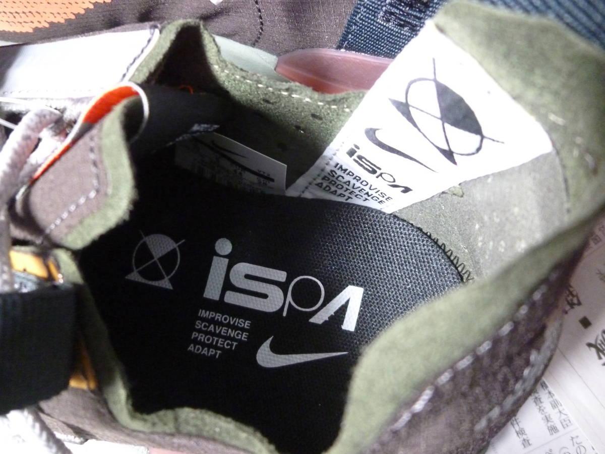 ⑥ 定価16740円 新品未使用タグ付 28㎝ NIKE REACT WR ISPA ナイキ リアクトランナー WR ロー ISPA カジュアルシューズ ランニングシューズ