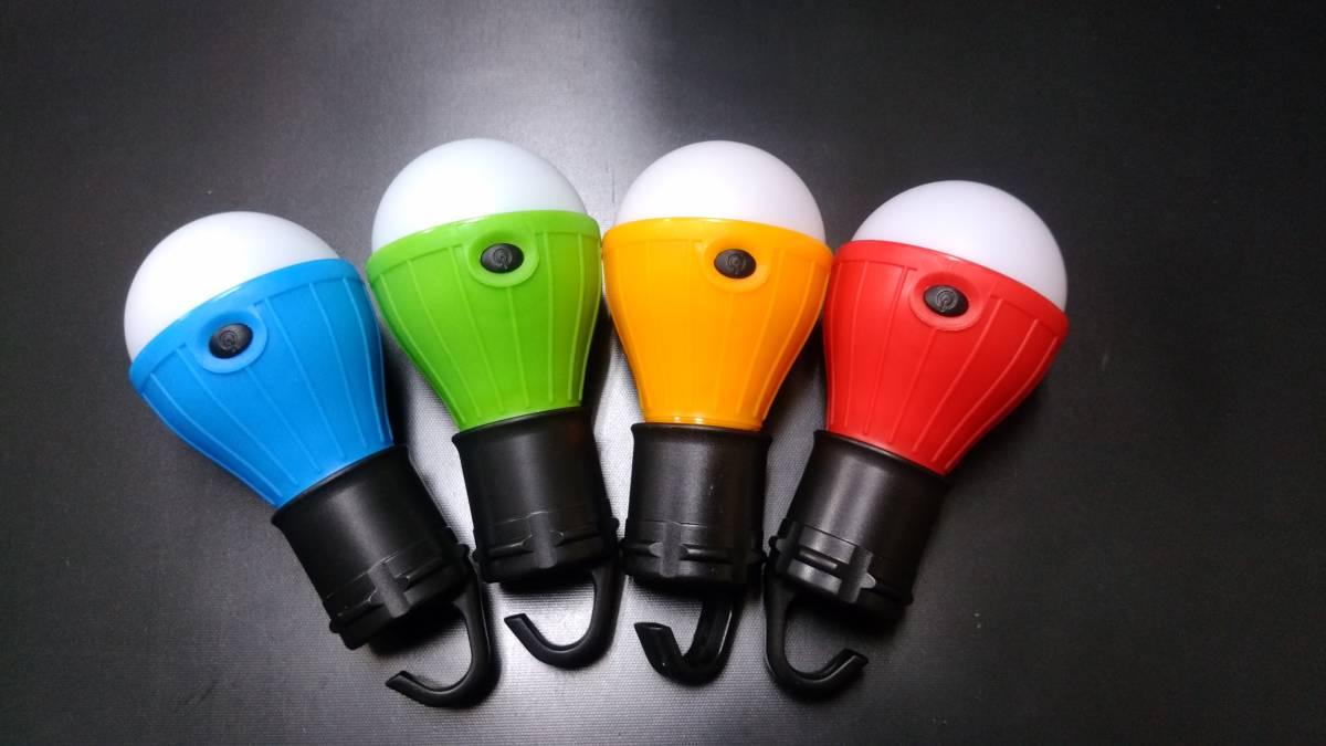 テントライト LEDライト キャンプや釣り等に