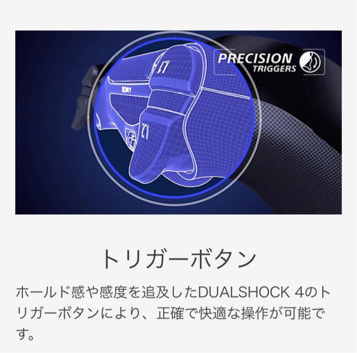 SONY PS4 ワイヤレスコントローラー DUALSHOCK4 ローズゴールド