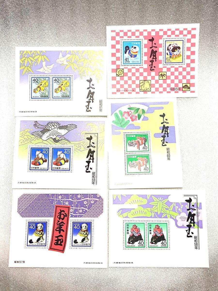 昭和43年~平成6年 12シート お年玉切手 小型シート 年賀切手 記念切手