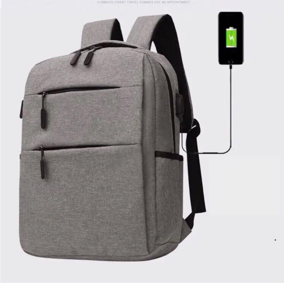 ビジネスリュック バックパック PCバッグ 大容量 USBポート