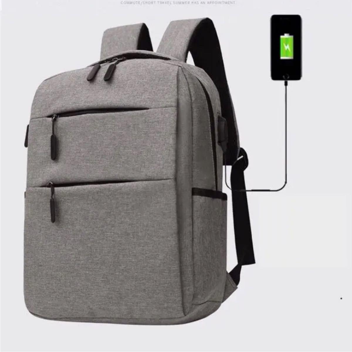 ビジネスリュック バックパック PCバック メンズ 大容量 USB充電ポート