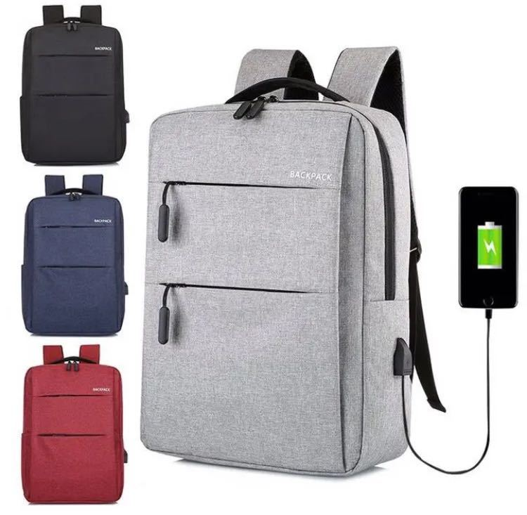 ビジネスリュック バックパック PCバッグ 大容量 USB充電ポート