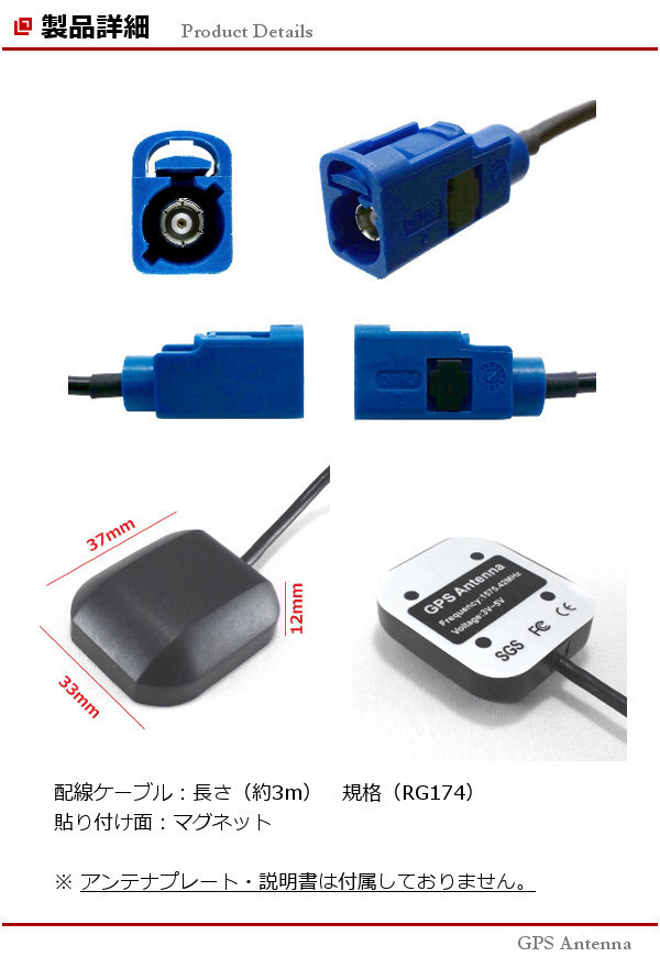 ■□ BMW ベンツ アウディ VW 欧州車 GPSアンテナ ( FAKRA 規格 Code C Blue コネクタ ) 高感度 置き型 汎用品 ケーブル長さ約3m 送料無料_画像2