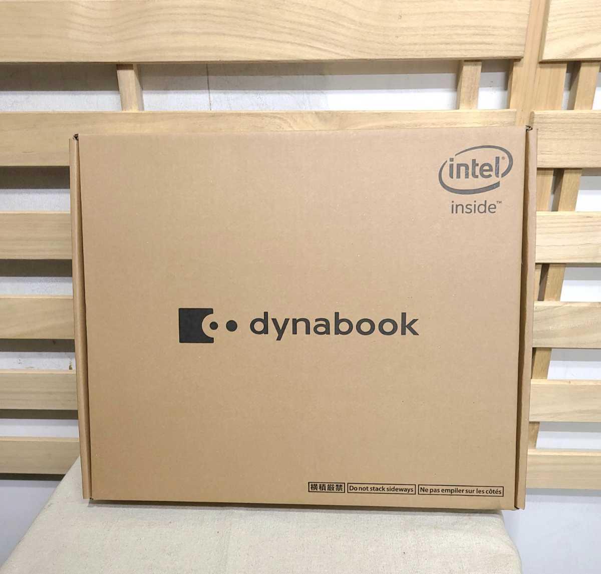 新品☆dynabook B45/DP ダイナブック A6B9DPV4B5C1 Windows10PRO 2020年モデル ノートPC Office 15.6型