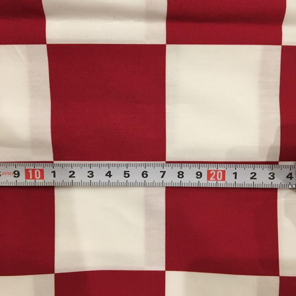 生地 鬼滅の刃 市松模様赤白 25cm×55cm