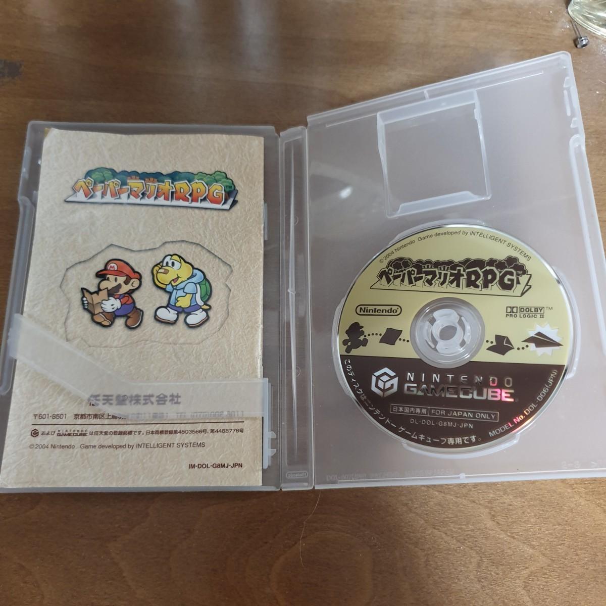 ゲームキューブ ソフト ペーパーマリオRPG