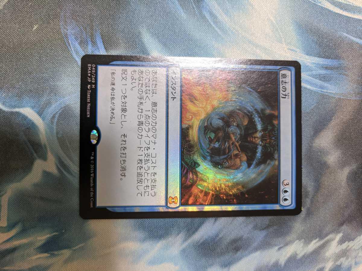 MTG 意志の力FOIL 日本語版 _画像3