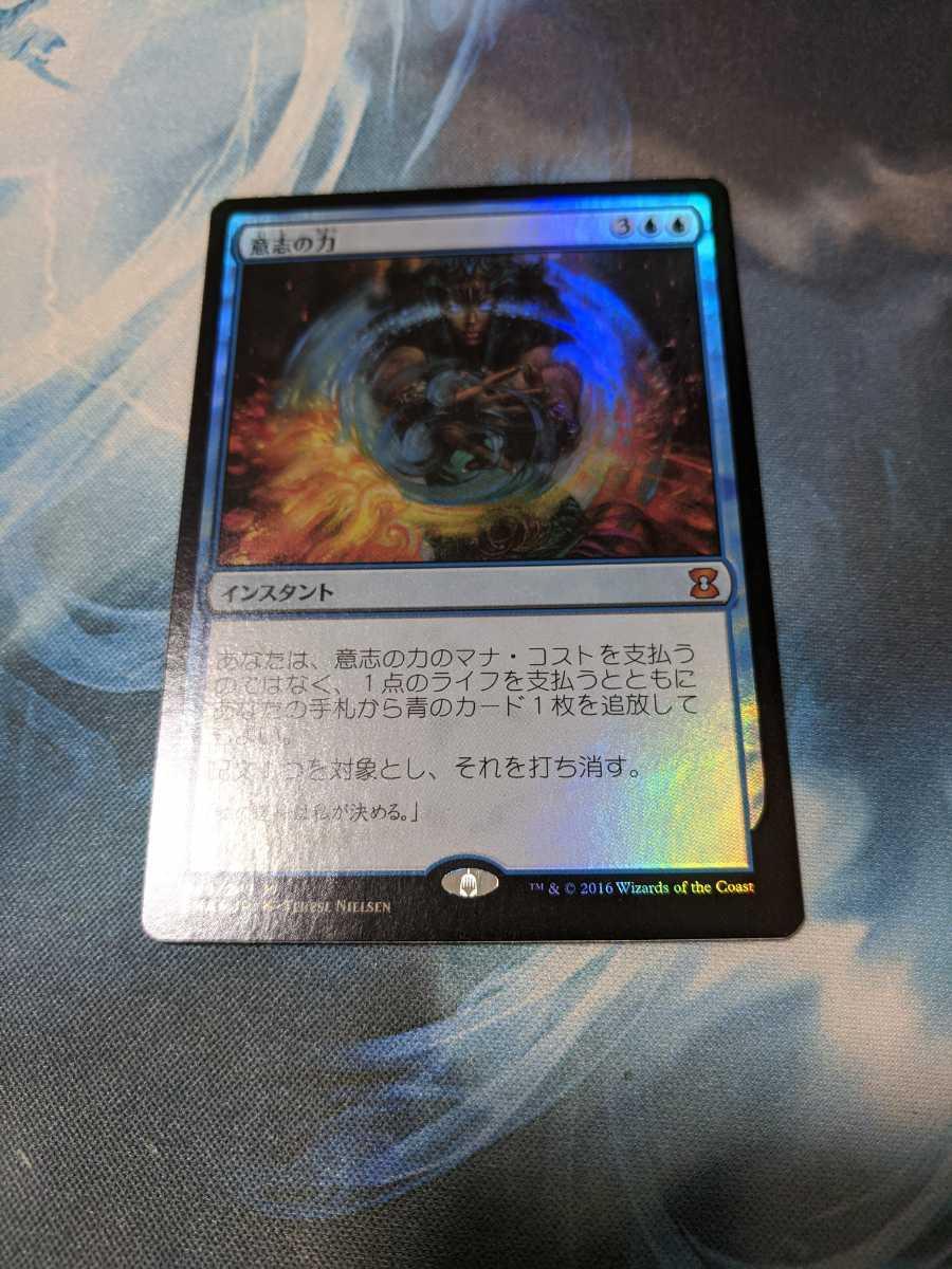 MTG 意志の力FOIL 日本語版 _画像1