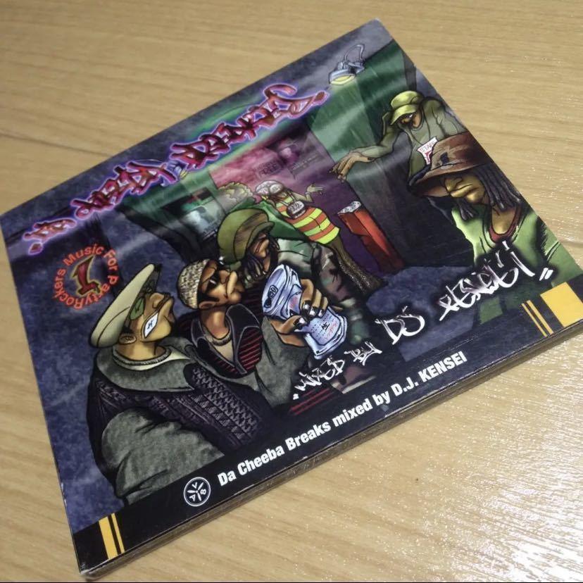 DJ KENSEI MIX CD AV8
