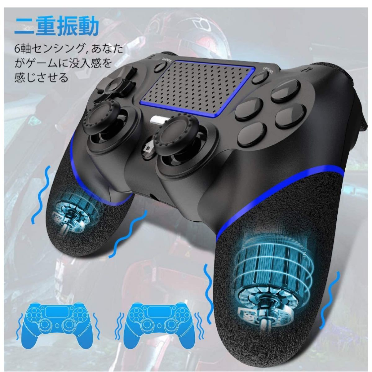PS4 コントローラー ワイヤレス TECKLINE PS4 ワイヤレス ゲーム