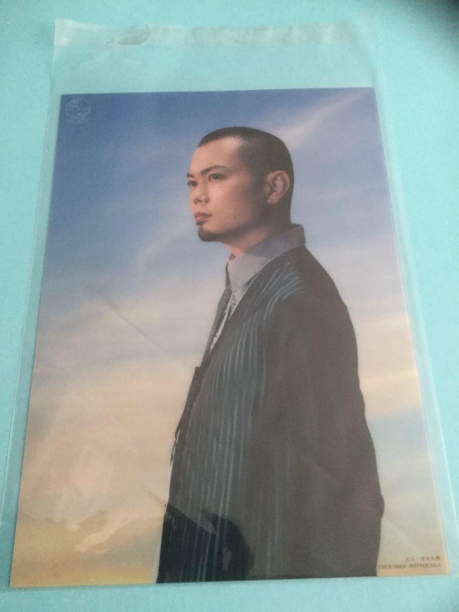 和楽器バンド /B5サイズ クリアカード 神永大輔 写真 「 TOKYO SINGKING 」CD購入特典◆UNIVERSAL MUSIC STORE_画像1