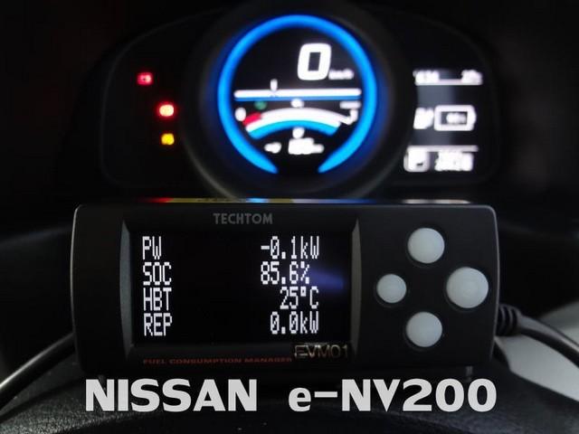 新品【電気自動車】EV ●EVマネージャー 表示タイプ *日産リーフ、e-NV200 *三菱i-MiEV、ミニキャブミーブ _画像7