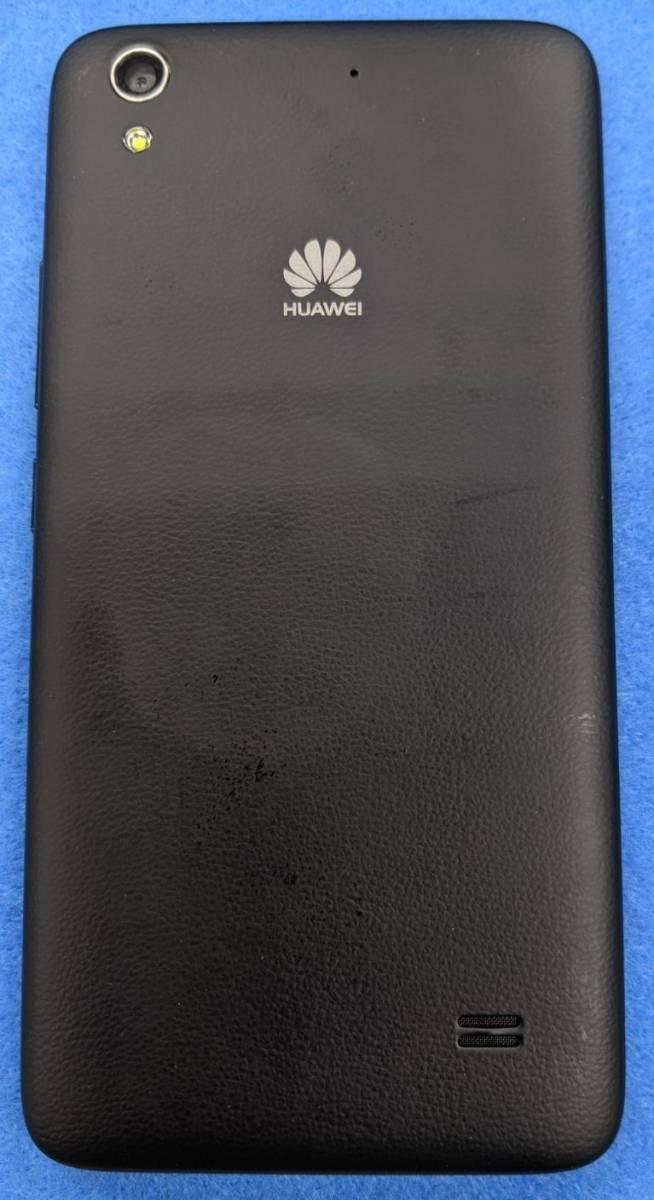 【美品】HUAWEI G620S-L02 ブラック / SIMフリー / 865389020905619_画像4