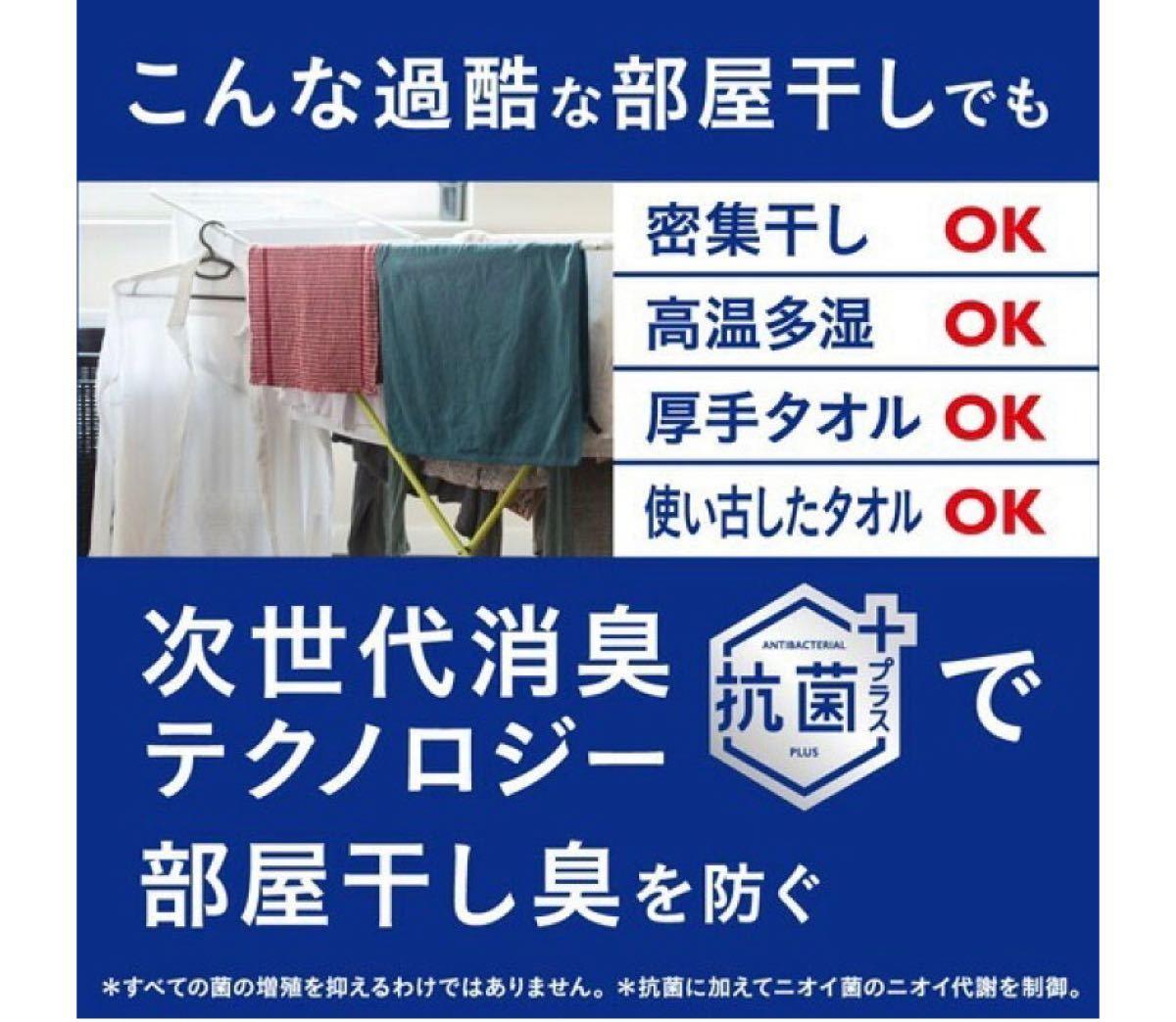 ★新品送料込★12本 アタックZERO 洗濯洗剤 ドラム式専用 本体