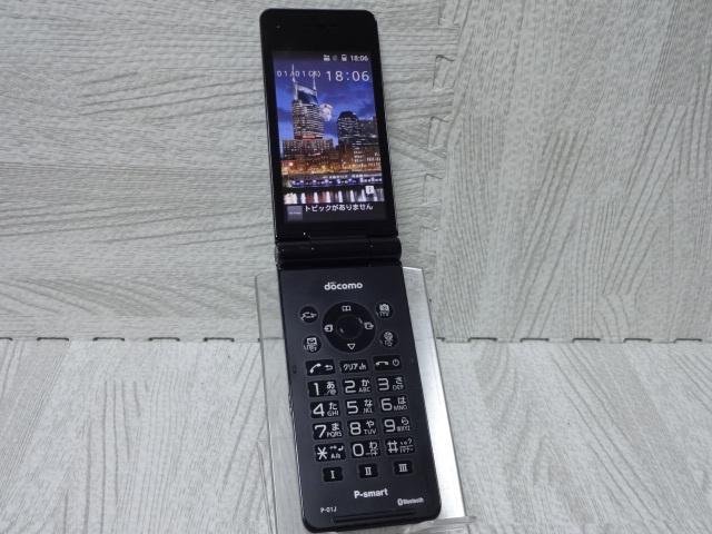 美品■ジャンク■ docomo 携帯電話 P-smart P-01J ブラック ○送料198円 U2921_画像2