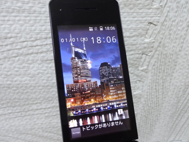 美品■ジャンク■ docomo 携帯電話 P-smart P-01J ブラック ○送料198円 U2921_画像3