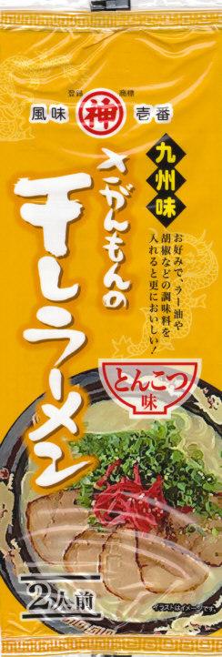 豚骨ラーメン 激レア 人気 九州味 さがんもんの干しラーメン  あっさりとんこつ味 細麺 旨い 全国送料無料 うまかばい_画像2