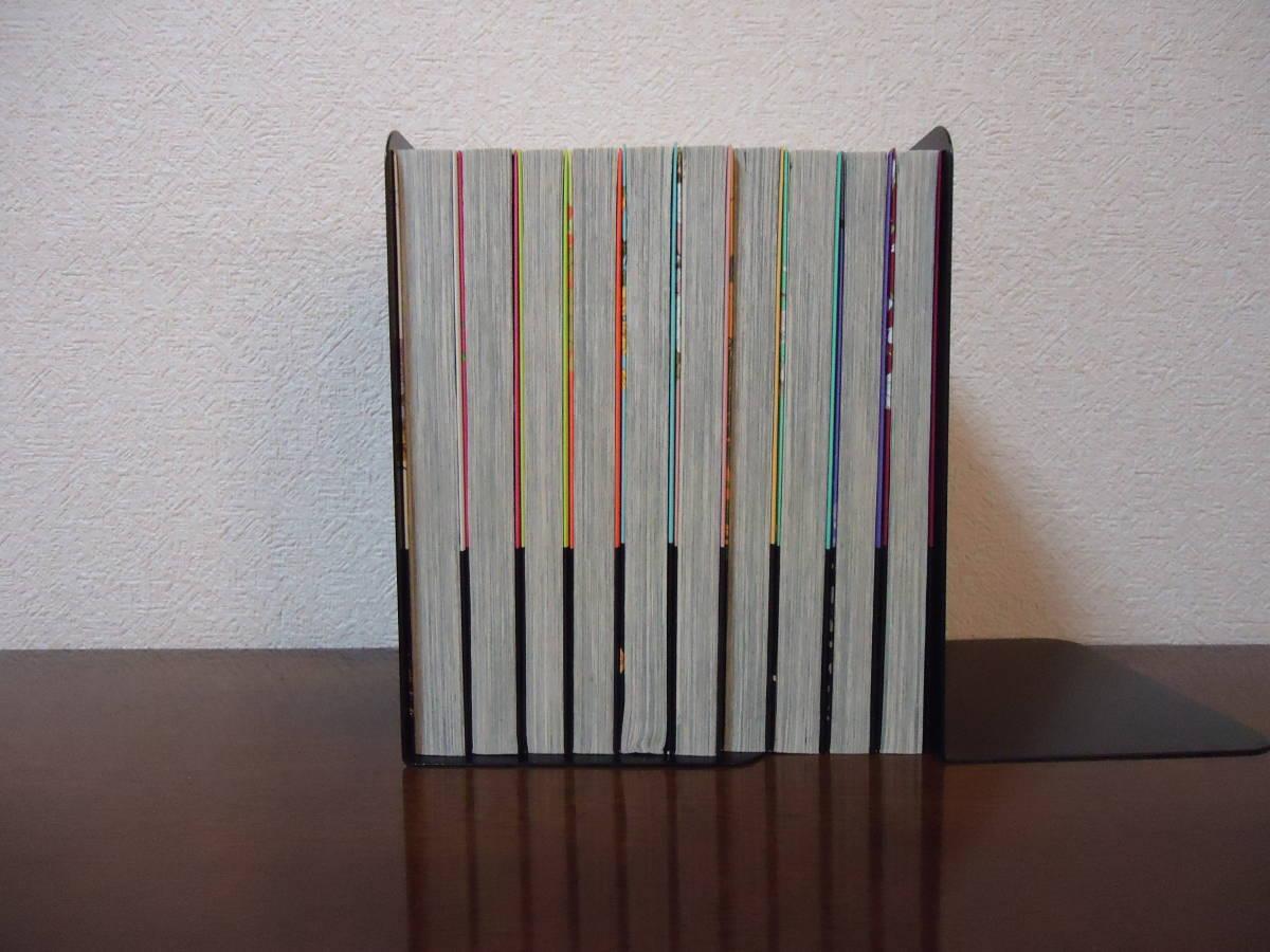 即日発送☆ うちの執事が言うことには 1~10巻 全巻セット ★音中さわき