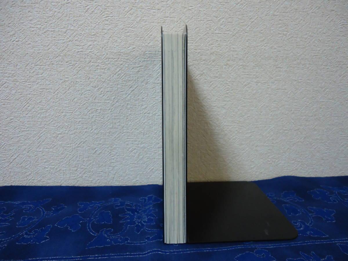 即日発送☆ 初版 フラジャイル 病理医岸京一郎の所見 17巻 ★恵三朗