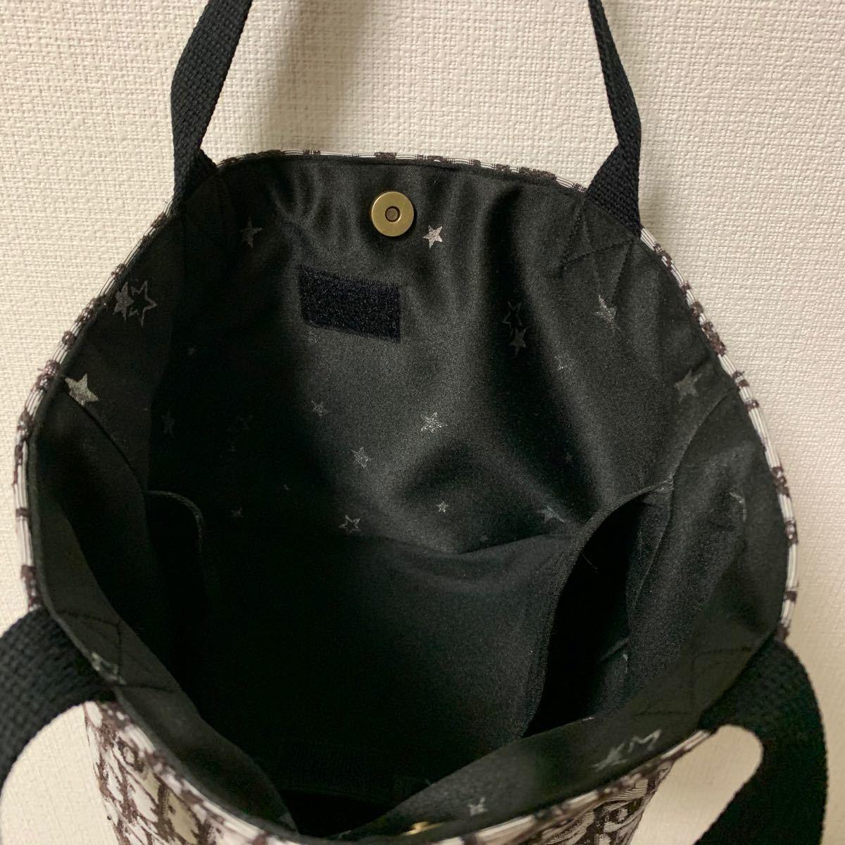 手作りバッグ トートバッグ ハンドバッグ インバッグ ハンドメイド