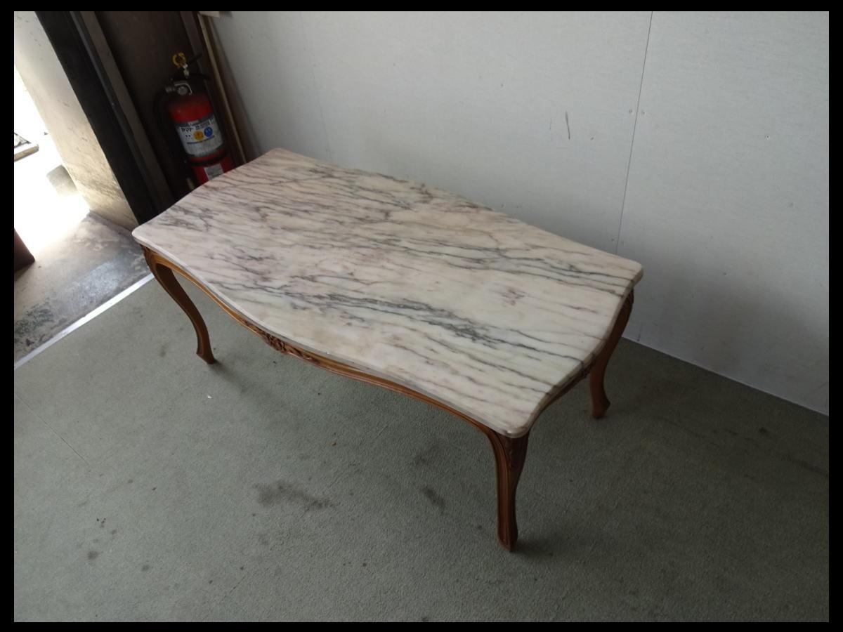 【イタリア製】 ロココ様式 大理石 リビングテーブル 猫脚 彫刻 センターテーブル コーヒーテーブル 応接机 ②_画像1