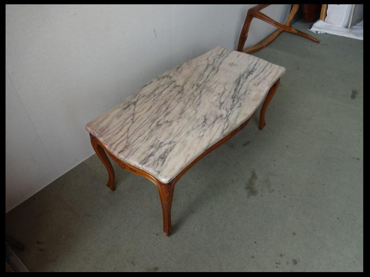 【イタリア製】 ロココ様式 大理石 リビングテーブル 猫脚 彫刻 センターテーブル コーヒーテーブル 応接机 ②_画像2