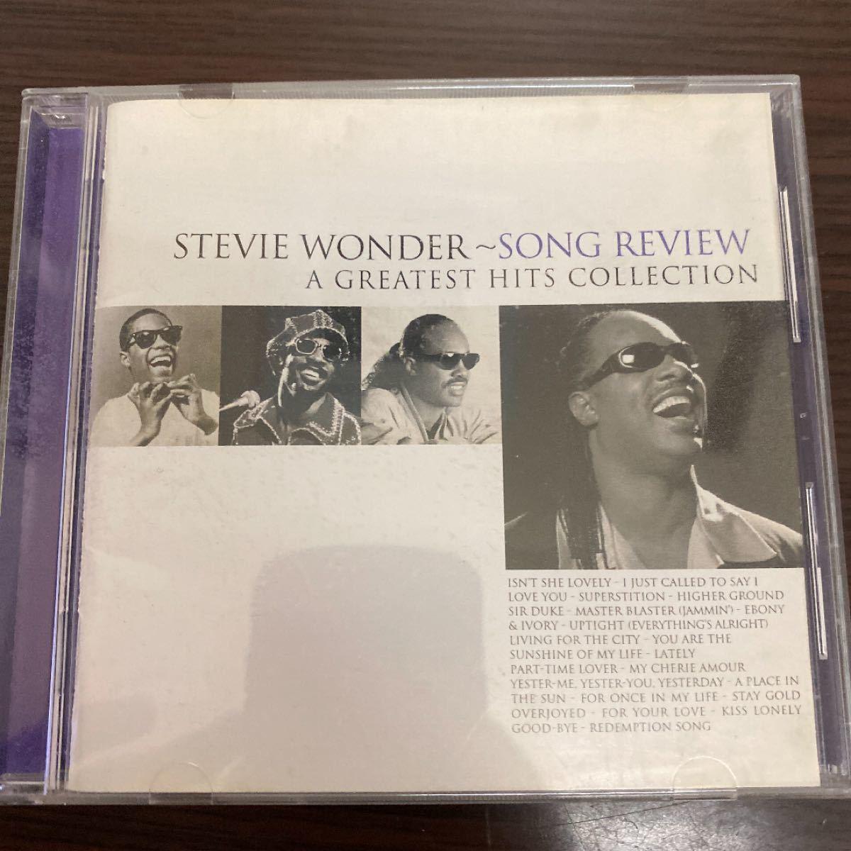 CD スティーヴィー・ワンダー/グレイテスト・ヒッツ