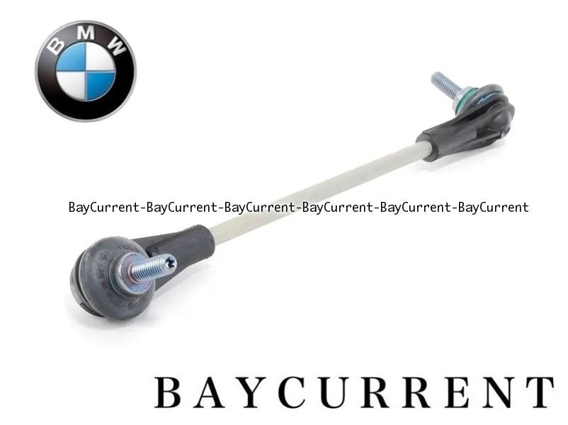 【正規純正OEM】 BMW フロント スタビリンク 4シリーズ F32 F33 F36 420i 428i 430i 435i 440i スタビリンクロッド 31306792211_画像1
