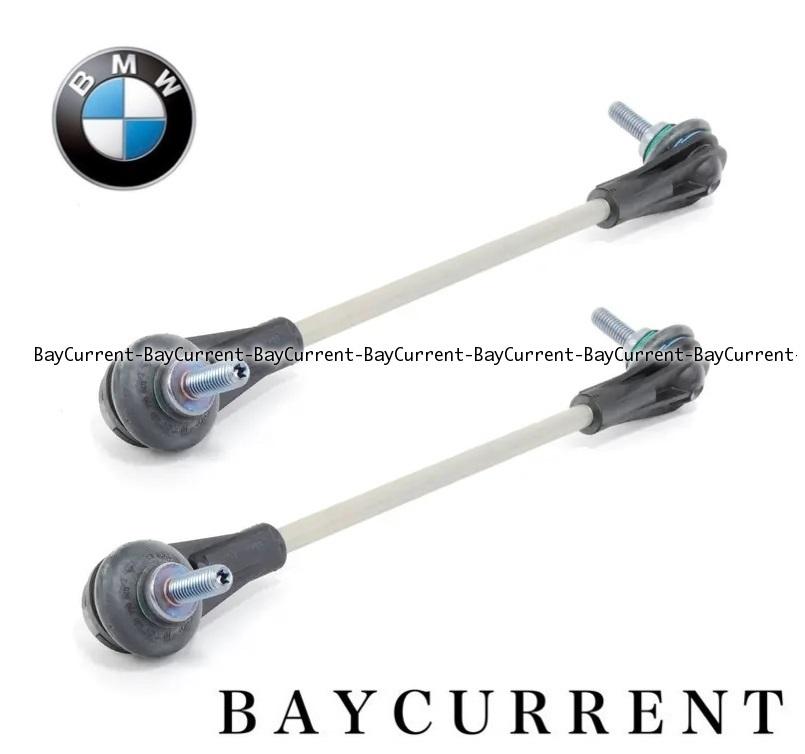 【正規純正OEM】 BMW 4シリーズ F32 F33 F36 フロント スタビリンク 左右 420i 428i 430i 435i 440i スタビリンクロッド 2本 31306792211_画像1