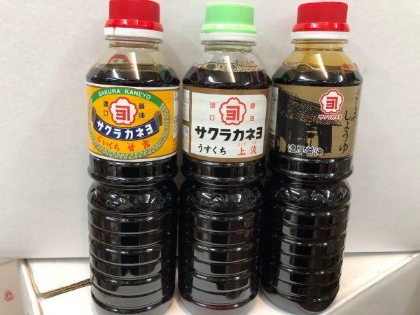 鹿児島の甘い醤油 サクラカネヨ甘露・上淡・さしみ 500ml3本セット_画像1