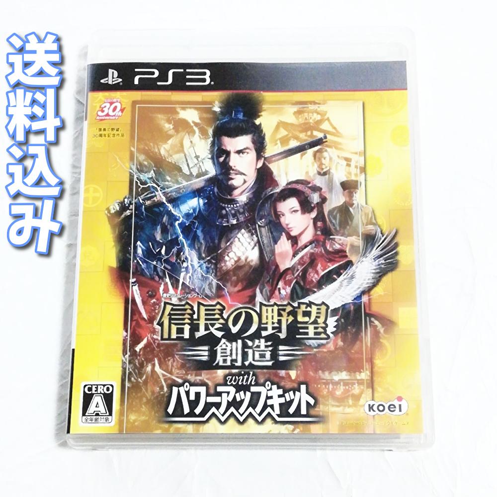 信長の野望 創造 with パワーアップキット【PS3】中古品★送料込み