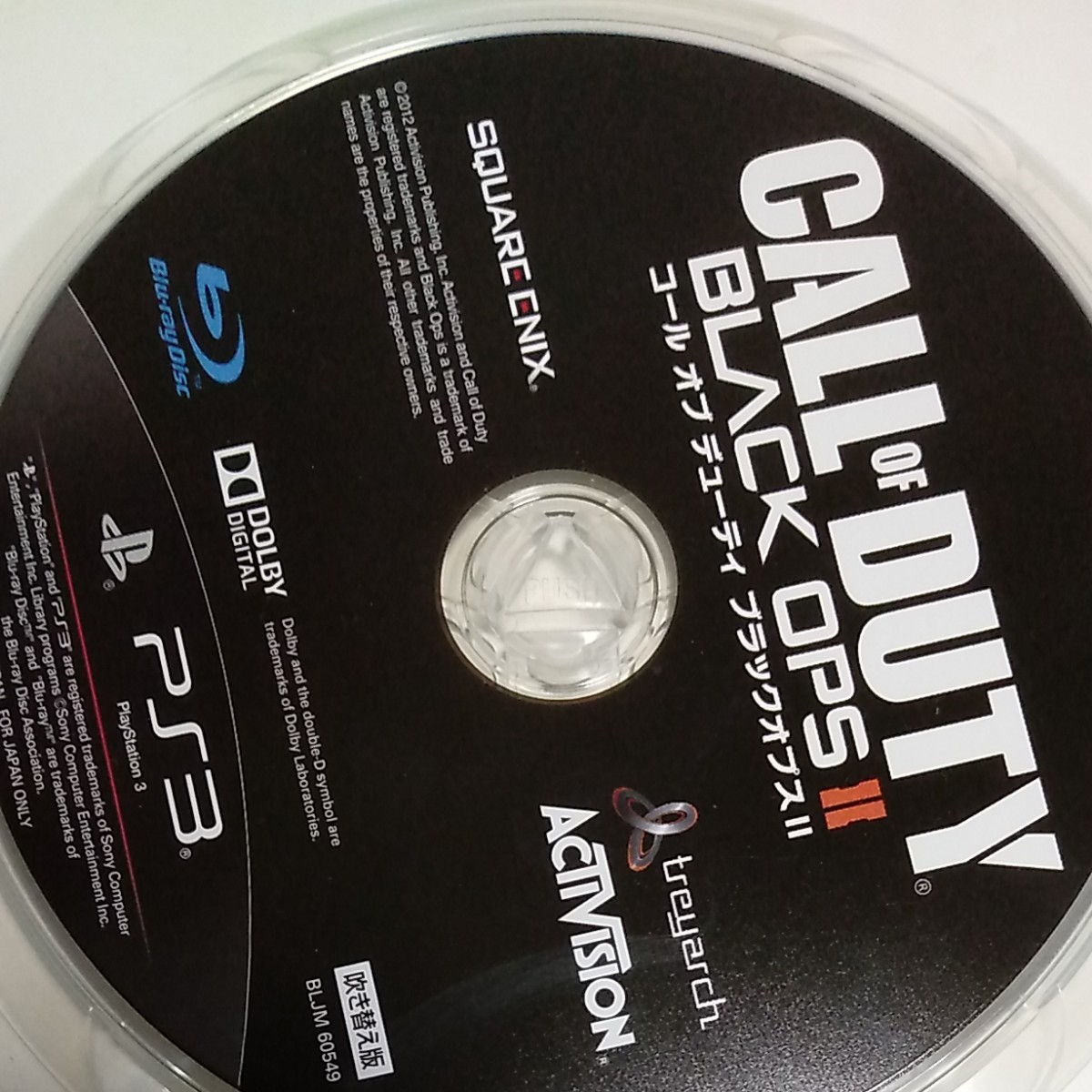 CALL OF DUTY  BLACKOPSⅱ PS3