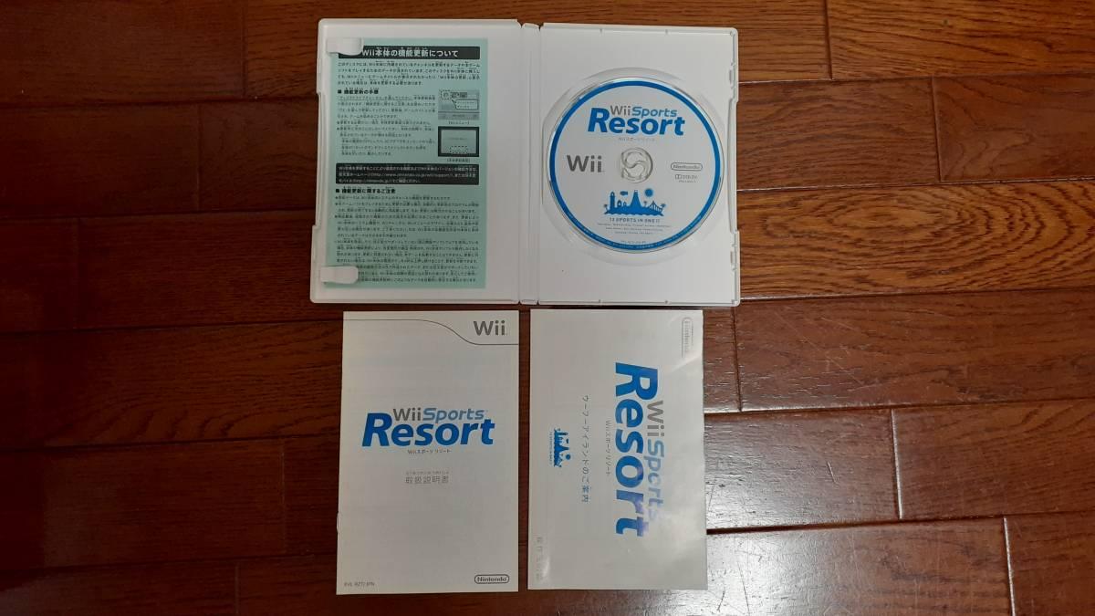 すぐに遊べる 電池2本付 美品 Wii リモコン モーション プラス リモコン(青)Wiiスポーツリゾート(ソフト)1点 カバー ヌンチャク
