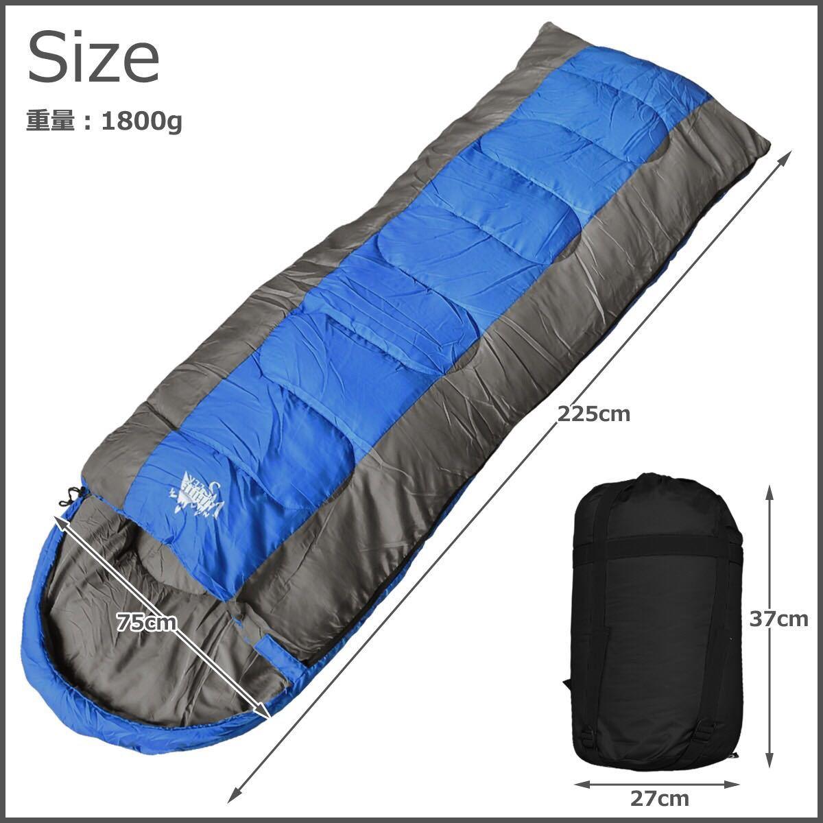 寝袋 シュラフ 封筒型 コンパクト収納 丸洗い 抗菌仕様 最低使用温度-15℃