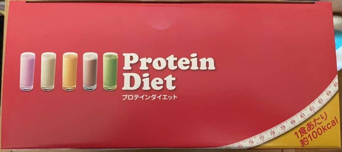 【送料むりょう!】お試し PILLBOX プロテイン ダイエット 5種 各 2袋 10袋 コップで手軽 賞味期限 2022年12月 DHC コストコ COSTCO バラ_画像7
