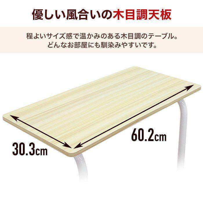 サイドテーブル ミニテーブル コの字 コの字型 テーブル キャスター付き 高さ調整 ソファー ベッド ナイトテーブル 机 (おしゃれ人気商品)_画像4