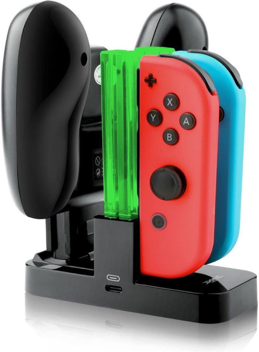 switch Joy-Conコントローラー充電スタンド ハイプロ版