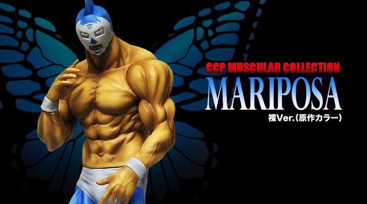 KINマーク付 CCP Vol.EX マリポーサ 裸Ver. 原作カラー キン肉マン スパイスシード_画像1