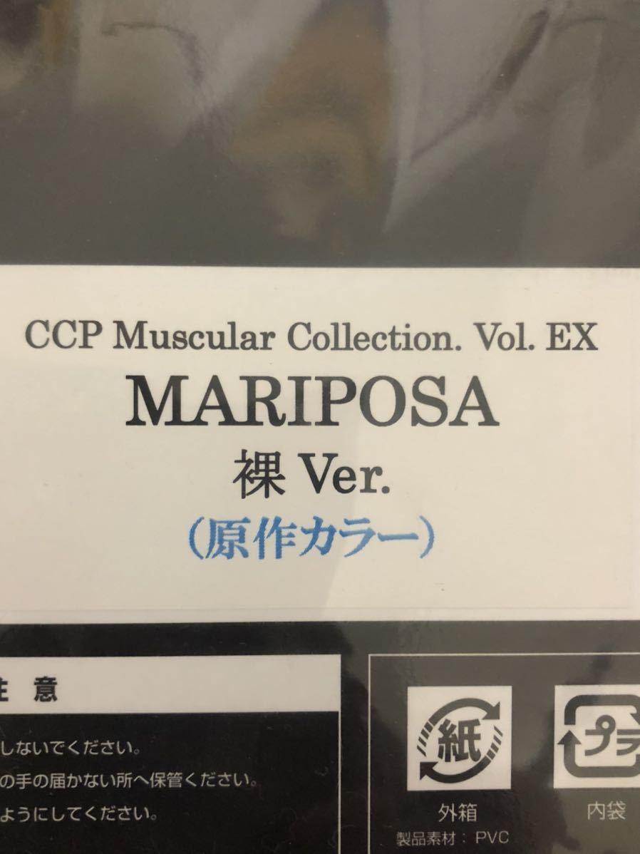 KINマーク付 CCP Vol.EX マリポーサ 裸Ver. 原作カラー キン肉マン スパイスシード_画像9